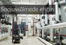 soojussõlm-soojussõlmed-soojusvaheti-soojusvahetid-regulaator-regulaatorid-pump-pumbad-paisupaak-paisupaagid-soojusmõõtja-regulaator-õhuregulaator